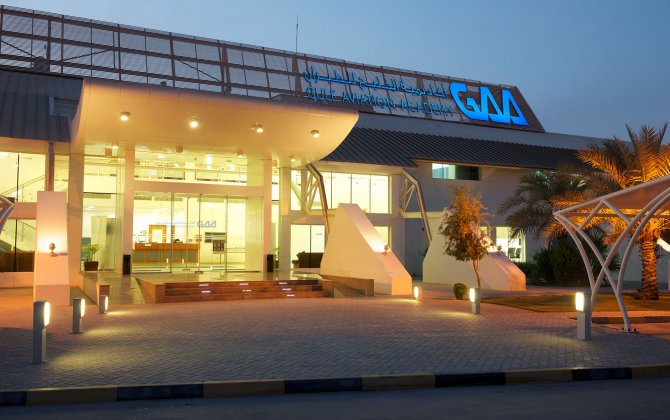 GAA to offer new IAEA training programmes in Bahrain