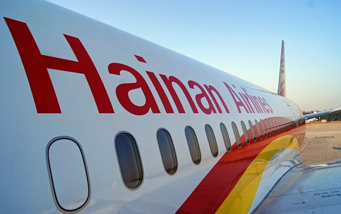 Hainan Airlines Sponsors the 2015 Boeing Classic
