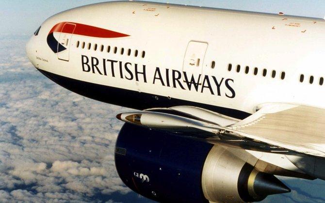 British Airways to start Glasgow-Salzburg in December