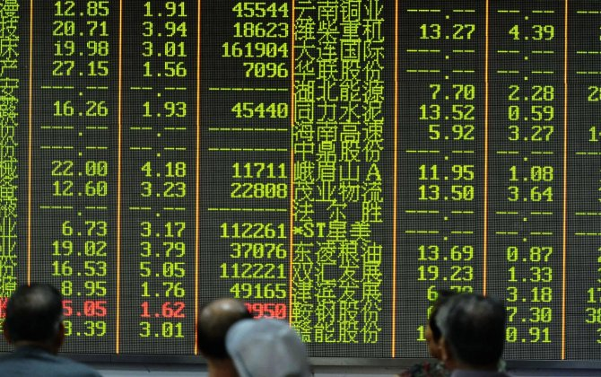Asian shares move off three-year lows while China's suffering goes on