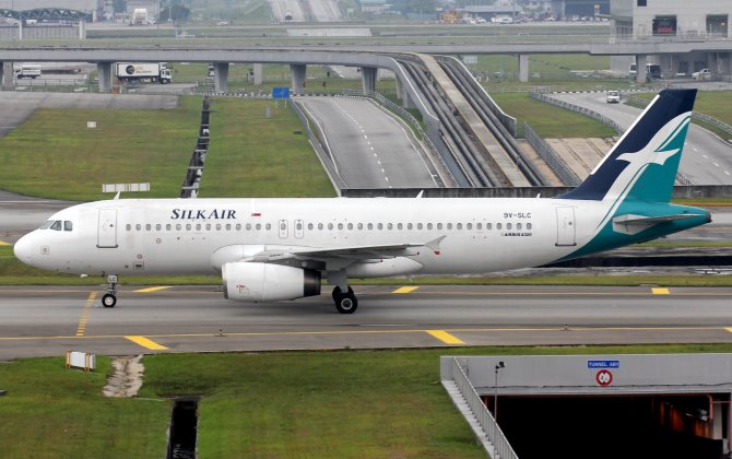 SilkAir to Offer Services to Male Together with Singapore Airlines