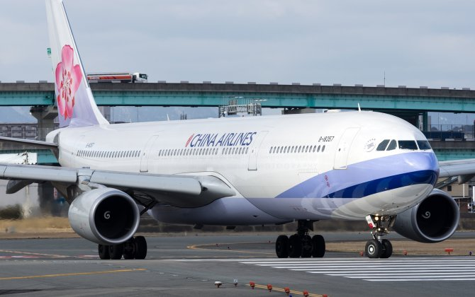 Baggage Truck Crash Causes US$1 Million Damages to China Airlines