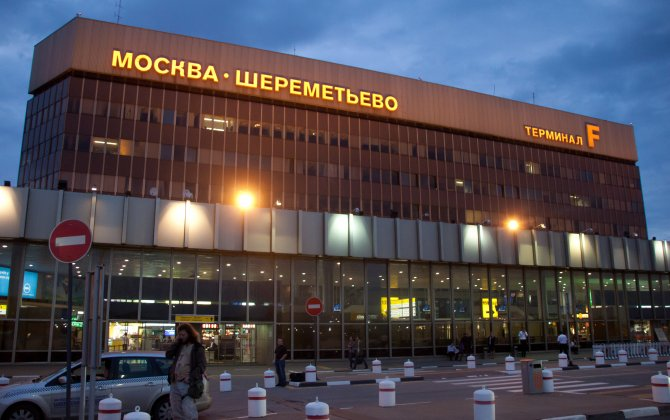 Putin to Grant Ally Control of Moscow's No. 2 Airport
