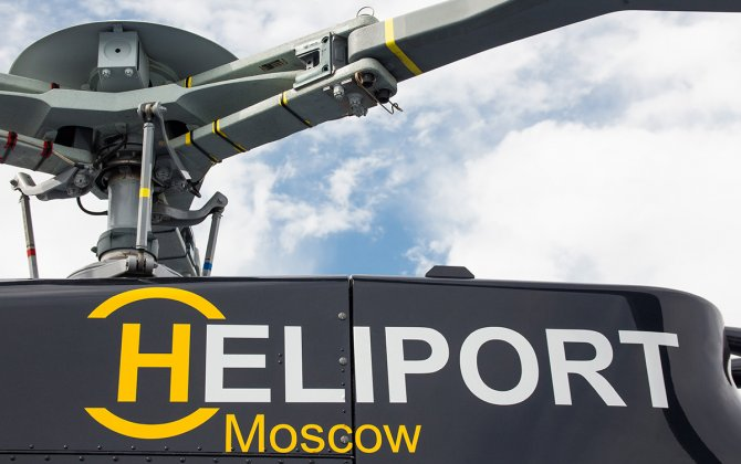 """Heliport Moscow"" to exhibit on JetExpo 2015"