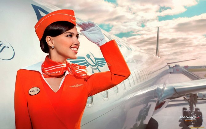 Aeroflot Announces 1H 2015 IFRS Financial Results