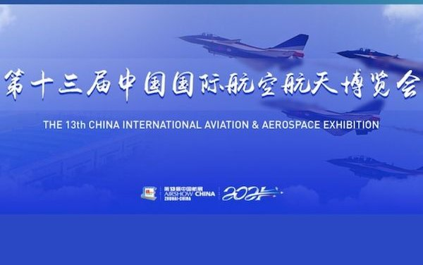 13th China Int Aviation & Aerospace exhibition officially opened in Zhuhai