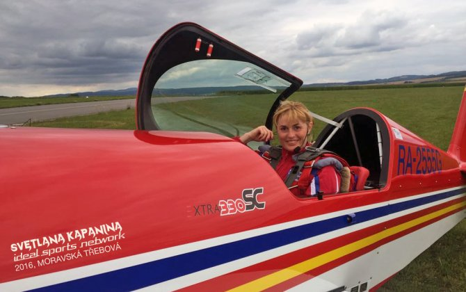 20th European Aerobatic Championship 2016 Unlimited