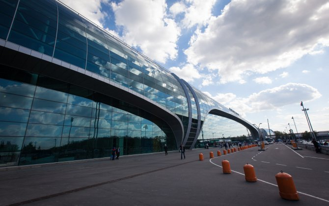 Fire delays more than 100 flights at Domodedovo airport
