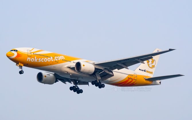 NokScoot cleared for Taiwan take-off