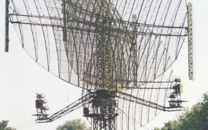 Moscow and Astana are considering starting joint production of radar stations