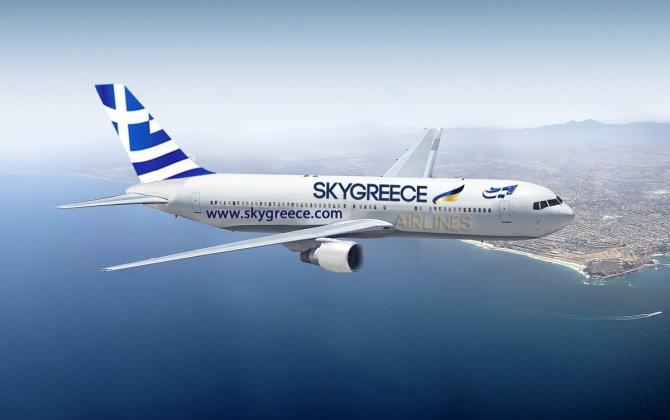 SkyGreece Airlines to file for bankruptcy protection and reorganization