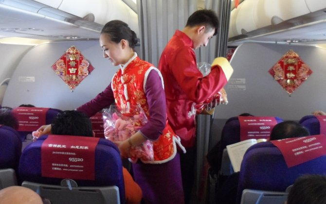 Juneyao Airlines nearly triples net profit in 1H