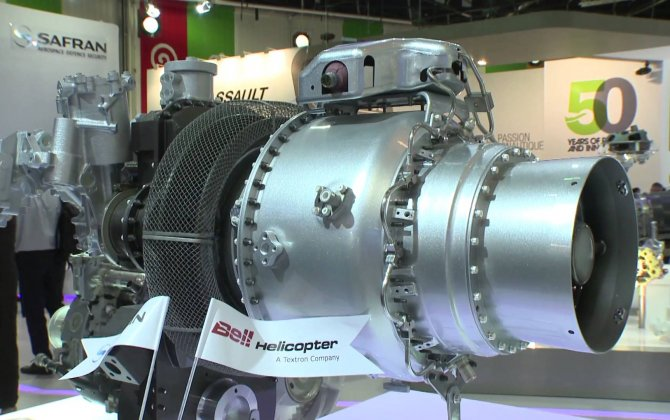 Turbomeca Delivered First Production Arrius 2R to Bell Helicopter