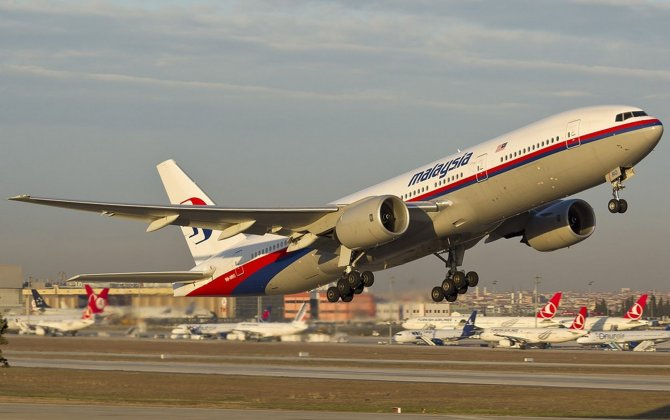 French investigators confirm Reunion flaperon from MH370