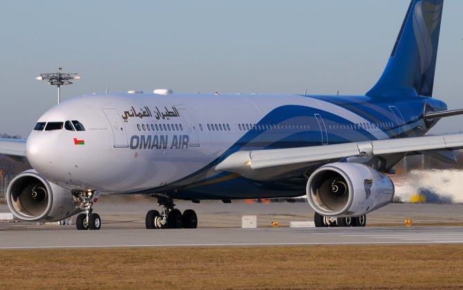 New Oman Air Rahal multi-segment ticket option launched