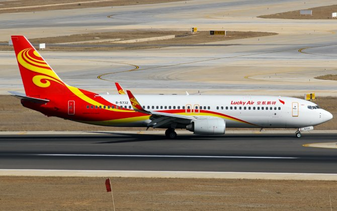 Lucky Air Welcomes Its 10th Boeing 737-800 Aircraft