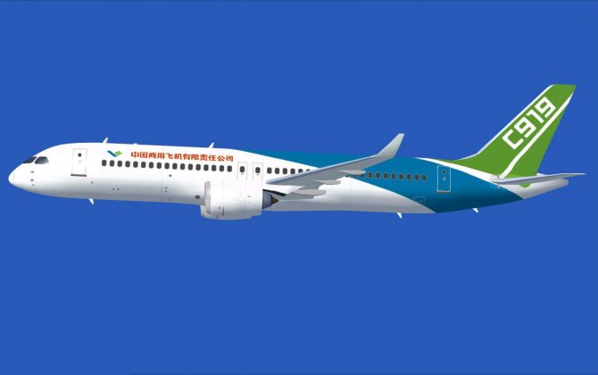 Three Major Parts of C919 Delivered in Jiangxi
