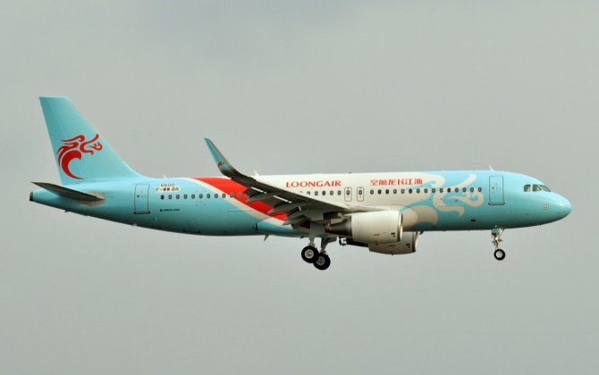 Loong Air Receives Its 9th A320 Airliner