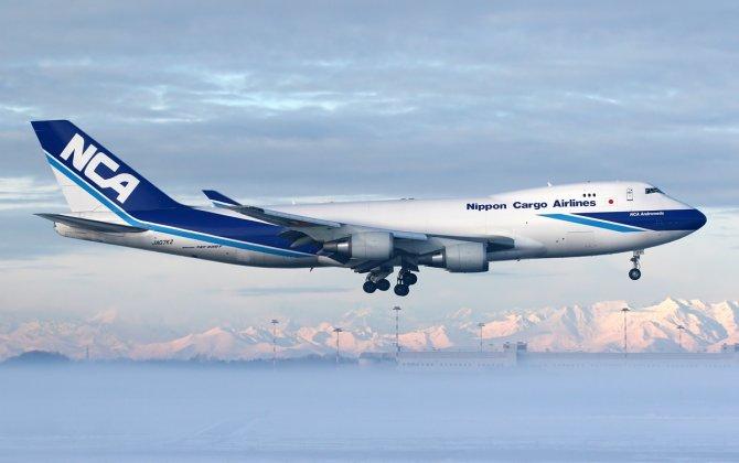 Nippon scraps Boeing freighter order