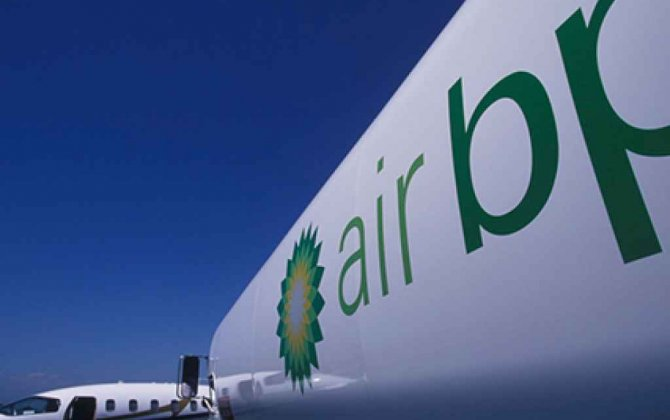 Air BP Continues to Strengthen UK Presence as Gold Sponsor of BGAD 2015