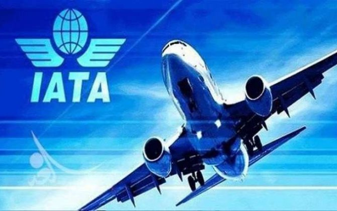 2018 Airline Safety Performance released by IATA