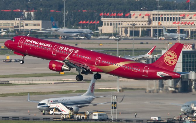 Juneyao Airlines Selects V2500® Engine to Power Order of A320ceo Family Aircraft
