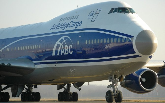 AirBridgeCargo Airlines reports sustainable growth