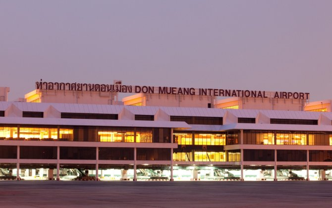 Don Mueang 'Biggest for Budget Travel'