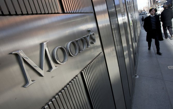 Moody's downgrades France's govt. bond ratings to Aa2