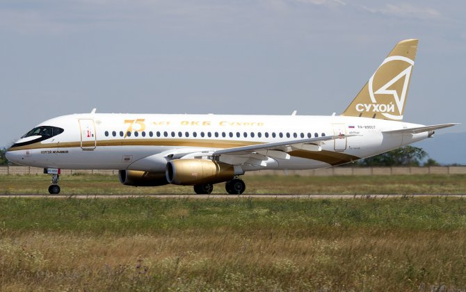Russia suspends AOC for Center-South Airlines