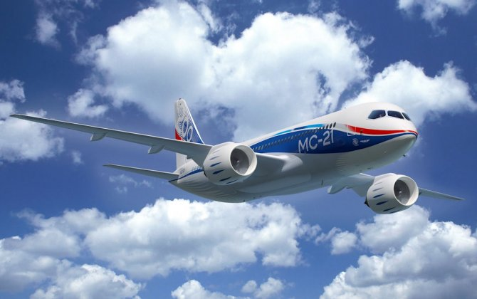 Irkut Corporation is interested in deliveries of MS-21 aircraft to Brazil