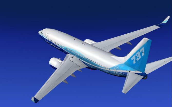 ICBC Leasing Orders 30 Boeing 737-800NG Aircraft