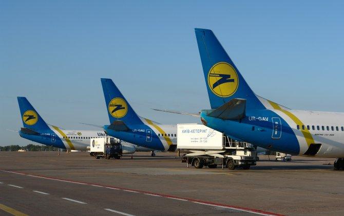Ukraine International postpones launch of Ashgabat route