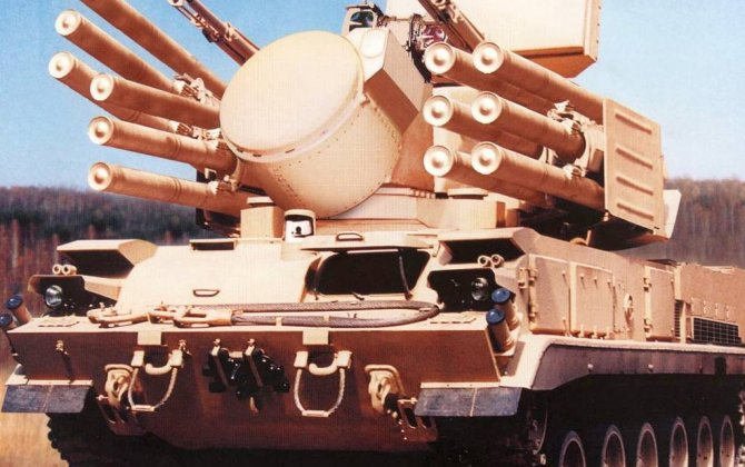 Brazil to purchase Pantsir-S1 air defense missile-gun systems worth $500 million