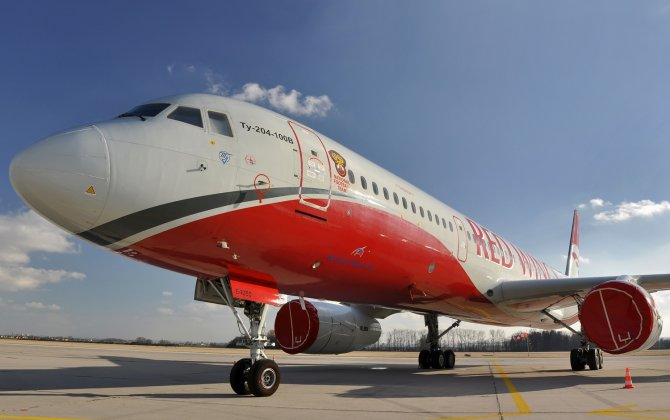 UAC Management Board approved purchase of 75% share in Red Wings by IFC leasing company