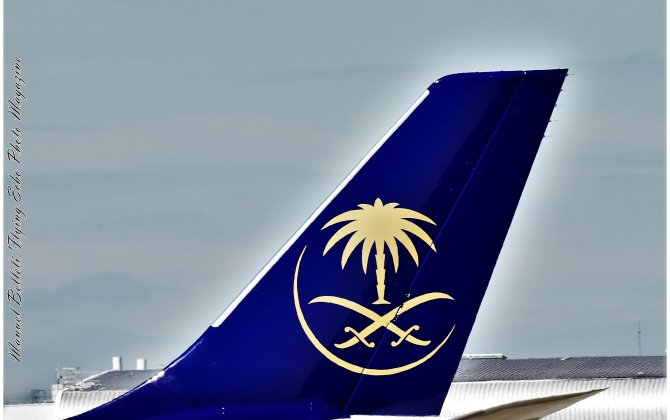 "SAUDI ARABIAN AIRLINES (SAUDIA) ANNOUNCES ""OFFICIAL AIRLINE"" PARTNERSHIP WITH THE FIRST SAUDI INTERNATIONAL AIRSHOW"