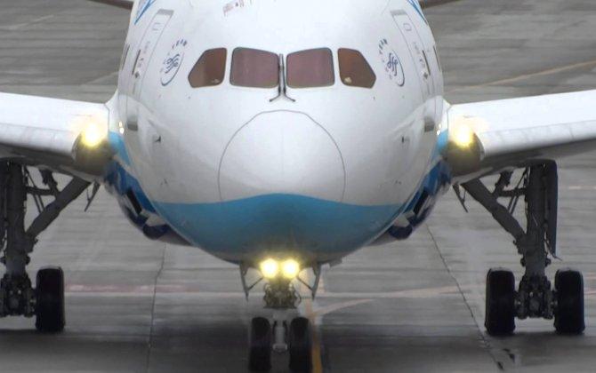 President Xi Jinping Boarding Xiamen Airlines' 787 Dreamliner