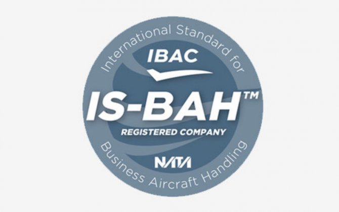 Geneva Airpark has received the IS-BAH* certification