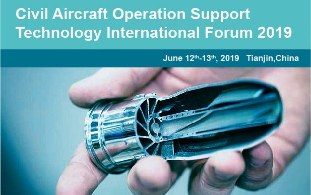 3rdCivil Aircraft Operation Support Technology International Forum