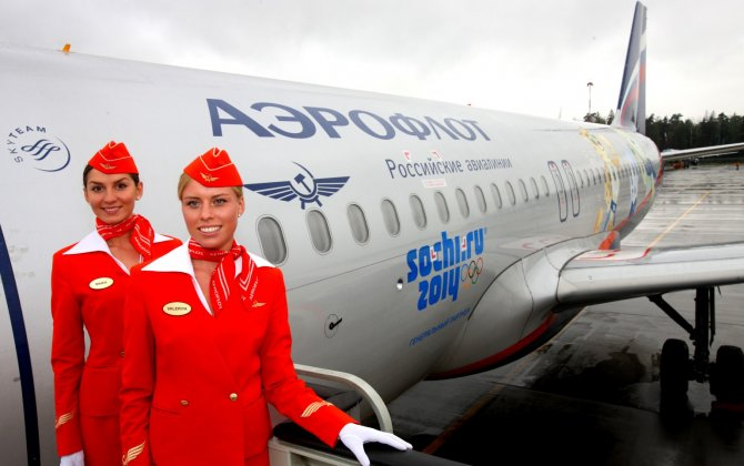 Ukraine bans Russian airlines in new twist to showdown with Moscow