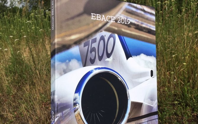 EBACE 2019 (BOOK HARD COVER)