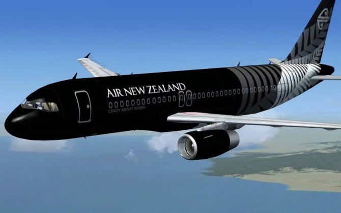 Drone Has Near Miss with Air NZ Plane