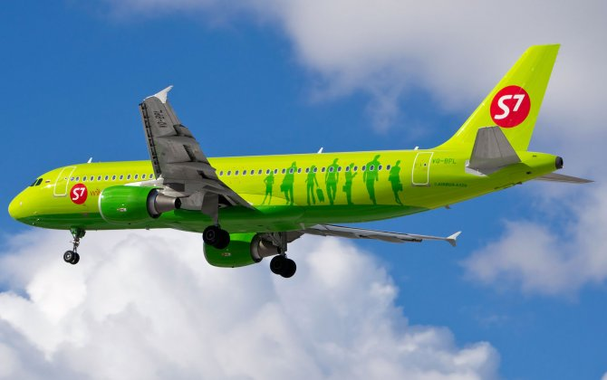 Russia's S7 Airlines considers setting up Dutch subsidiary