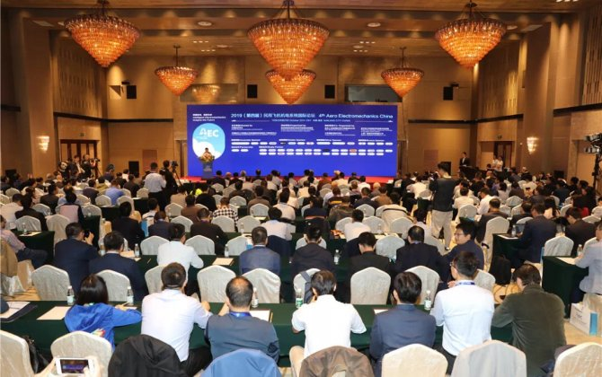 4th Aero Electromechanics China 2019 Successfully Held in Nanjing