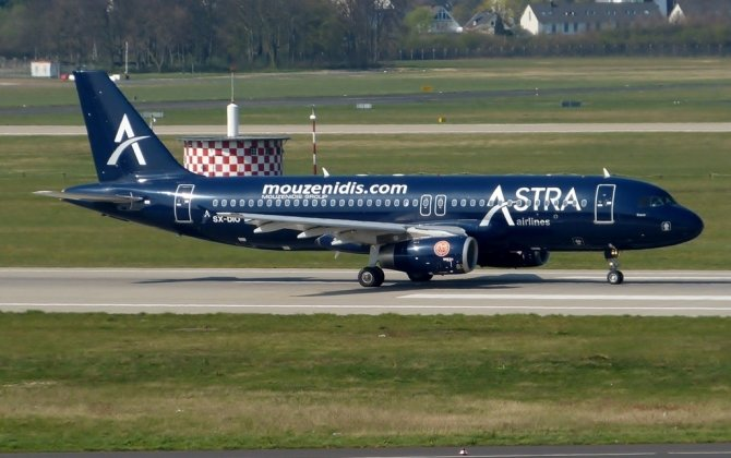 Astra Aviation signs ground handling agreement with National Aviation Services