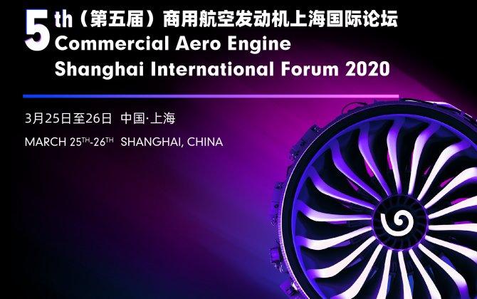 9th Civil Avionics International Forum 2020