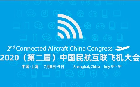 The 2nd Connected Aircraft China Congress 2020
