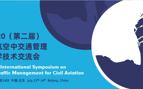 2nd International Symposium on Air Traffic Management for Civil Aviation