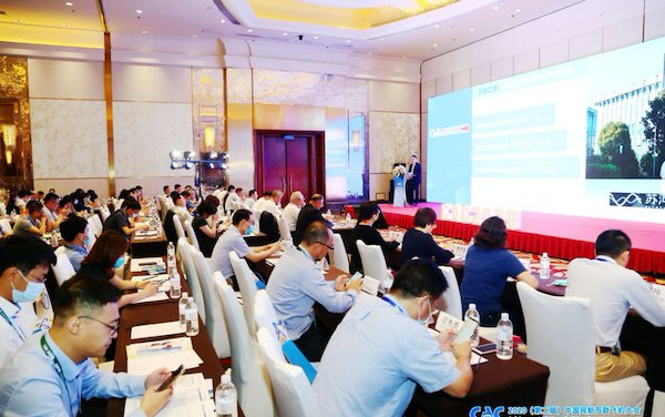 2nd Connected Aircraft China Congress 2020 was successfully held