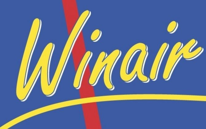 WinAir - Review of Aviation Maintenance Software